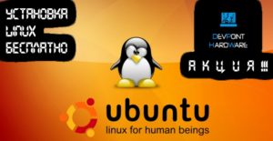 ubuntu-linux-human-beings-601237_621x320